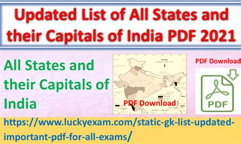 Updated List of All States and their Capitals of India PDF