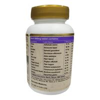 Asthomap-Protects from respiratory allergies and enhance